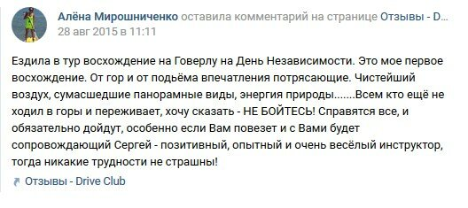 alena-miroshnitchenko